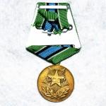 medal-za-osvoenie-i-razvitie-neftegazovogo-kompleksa-sibiri_2