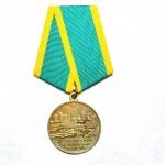 medal za osvoenie tselinnykh zemel