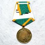 medal za osvoenie tselinnykh zemel_2