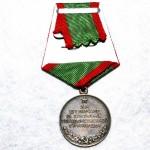medal-za-otlichie-v-okhrane-gosudarstvennoj-granitsy-sssr_2