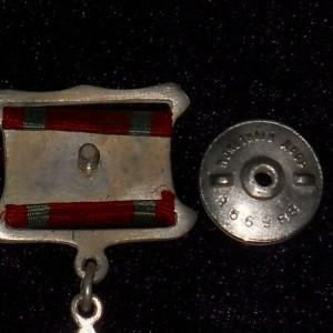 medal-za-otlichie-v-voinskoy-sluzhbe-ii-st--kopiya--137_source