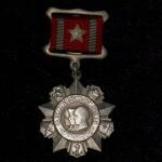 medal-za-otlichie-v-voinskoy-sluzhbe-ii-st--kopiya-_source
