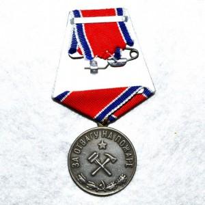 medal-za-otvagu-na-pozhare_2