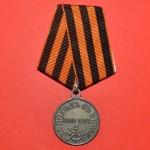 medal-za-pohod-v-kitaj-1900-1901g-kopiya