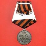 medal-za-pohod-v-kitaj-1900-1901g-kopiya_1