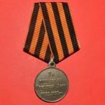 medal-za-pohody-v-srednej-azii-kopiya