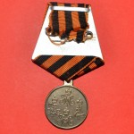 medal-za-pohody-v-srednej-azii-kopiya_1
