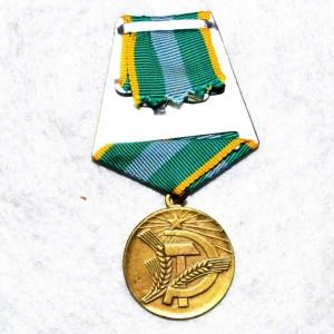 medal-za-preobrazovanie-nechernozemya_2