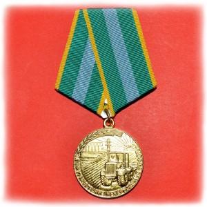 medal-za-preobrazovanie-nechernozemya_23