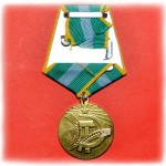 medal-za-preobrazovanie-nechernozemya_4