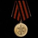 medal-za-rus-svyatuyu-otdelniy-udarniy-korpus--kopiya-_source