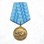 medal-za-spasenie-utopayushchikh