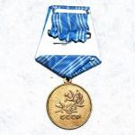 medal-za-spasenie-utopayushchikh_2