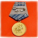 medal-za-spasenie-utopayushchikh_9