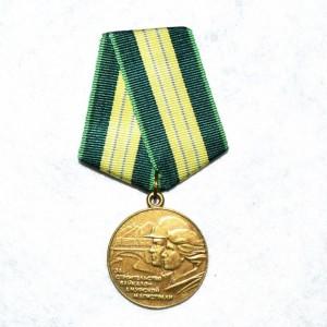 medal za stroitelstvo bajkalo-amurskoj magistrali