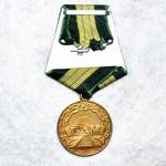 medal za stroitelstvo bajkalo-amurskoj magistrali_2