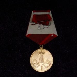 medal-za-trudi-i-hrabrost-pri-vzyatii-ganzhi--kopiya--533_source