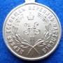 medal-za-trudy-po-perepisi-1897g.-kopiya-v614-2