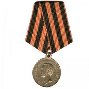 medal-za-trudy-po-ustrojstvu-krestyan_2