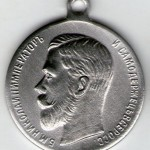 medal-za-userdie-nikolaj-2-kopiya-m200-1