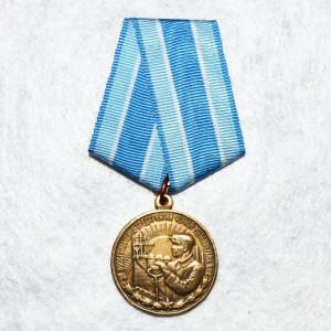 medal-za-vosstanovlenie-predpriyatij-chjornoj-metallurgii-yuga