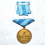 medal-za-vosstanovlenie-predpriyatij-chjornoj-metallurgii-yuga_2
