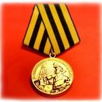 medal-za-vosstanovlenie-ugolnykh-shakht-donbassa_2