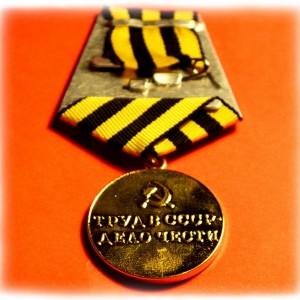 medal-za-vosstanovlenie-ugolnykh-shakht-donbassa_5