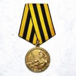 medal-za-vosstanovleniya-ugolnykh-shakht-donbassa