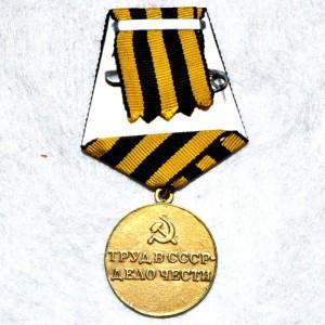 medal-za-vosstanovleniya-ugolnykh-shakht-donbassa_2