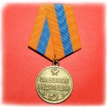 medal-za-vzyatie-budapeshta_1