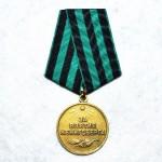 medal-za-vzyatie-kenigsberga