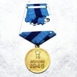 medal-za-vzyatie-veny_2