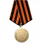 medal_za_osobie_voinskie_zaslugi_12
