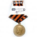 medal_za_osobie_voinskie_zaslugi_32