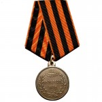 medal_za_persidskuiu_voinu_1