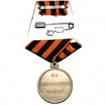 medal_za_persidskuiu_voinu_3