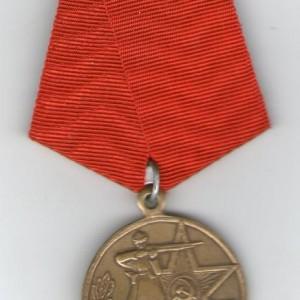 medal_za_strelbu_nkvd_1