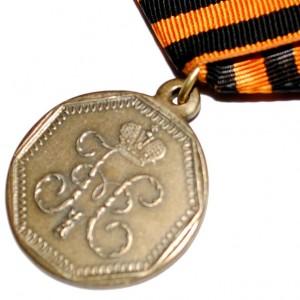 medal_za_userdie_4