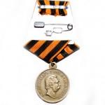 medal_za_userdie_aleksandr2_3