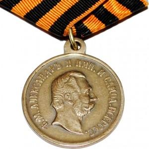 medal_za_userdie_aleksandr2_4