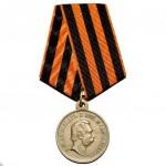 medal_za_veru_i_vernost_1