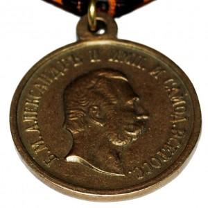 medal_za_veru_i_vernost_2