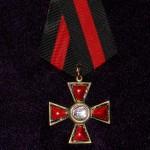 orden-svyatogo-vladimira-iv-stepeni-bez-mechey--kopiya-_source