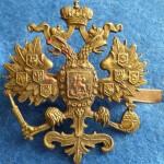 rossiya-kokarda-tsarskaya-s-krepleniem-latun-kopiya