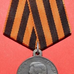 rossiya-medal-liga-obnovleniya-flota-kopiya