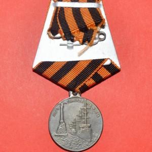 rossiya-medal-liga-obnovleniya-flota-kopiya_1