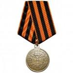 rossiya-medal-za-boj-varyaga-i-korejtsa-1904g._11