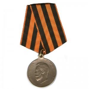 rossiya-medal-za-khrabrost-3-st-nikolaj-2-3