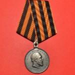 rossiya-medal-za-userdie-aleksandr-3-kopiya